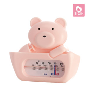 Than bq-1063 bear water meter baby good companion infant water meter