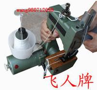 Jet-set gk9-2 portable sewing machine household sewing machine sealing machine sealing machine