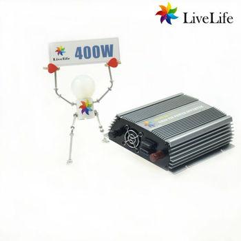 LiveLife micro inverter! 400w wind grid tie power inverter, 15-30v to 220v, DC to AC
