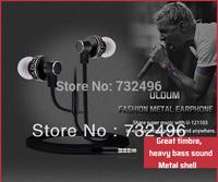 ULDUM super heavy bass sound metal earphone the newest products earphones