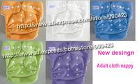 5 color choice new design waterproof Adult cloth diaper Nappy nappies diaper diapers (1pcs nappies+1pcs insert)