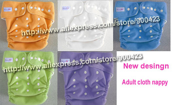 5 Цвет choice design waterproof Adult cloth diaper Nappy nappies diaper diapers ...