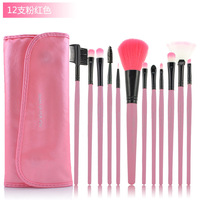 12Pcs Cosmetic Facial Make up Brush Kit Makeup Brushes Tools Set + Black Leather Case professional brush set HIGH QUALITY
