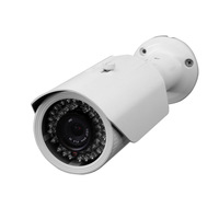 White IPCC IPCC-B22 waterproof P2P Day&Night H.264 1080P ONVIF IP camera supprt Two-way Audio