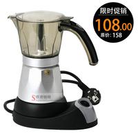 Aluminum electric mocha pot badian household moka pot electric espresso pot 3 - 6