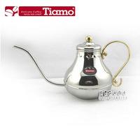 Free Shipping Tiamo ha8560 royal fine mouth pot long pot coffee pot