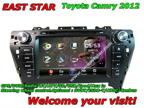 Toyota camry 2012 car pc DVD Player built-in radio usb sd mp4 ATV bluetooth ipod gps dvb-t canbus ES-2206 11(China (Mainland))