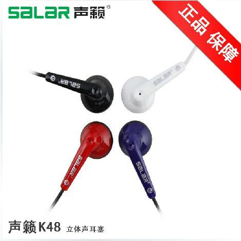 CHeap High fidelity stereo wire heatshrinked tablet mp4 earphones small earplugs(China (Mainland))