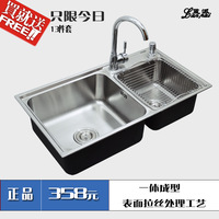 Free shipping One piece senior thickening stainless steel kitchen sink slot vegetables basin set