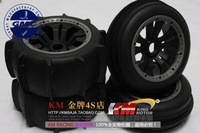 Km baja hpi 5b leather general sand