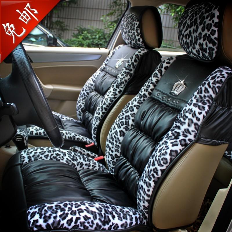 Leopard Print Car Interior Accessories further 04 moreover Dodge Charger Daytona besides Komplekt Programmatorov Kljuchej Toyota Lexus Subaru   Prog V201 additionally Toyota Seat Covers. on toyota venza car seat covers