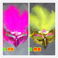 Halloween masquerade party feather mask plating mask dance party mask princess mask feather