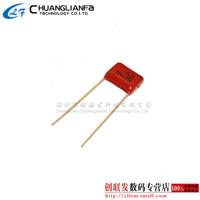 HOT SALE Realplay cbb capacitor cl21 0.22uf 250v 224 220nf 10mm