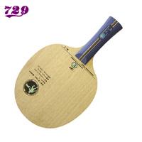 729 table tennis ball base plate a-1 5 pure wood horizontal monoblock knife hand