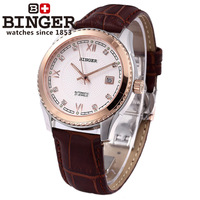 Binger accusative case watch male watch mens watch fully-automatic mechanical watch strap gold flour