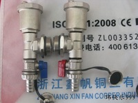 Sail high quality sub-catchment automatic air release valve drainvalve combination