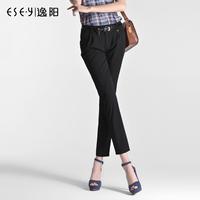 Pants 2013 spring ol slim brief ankle length trousers harem pants 0442