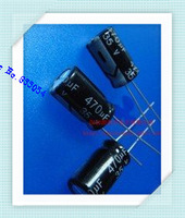 Free Shipping 100PCS 470UF 35V Electrolytic Capacitors 10X13mm