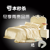 FREE SHIPPING  Silk piece set solid color duvet cover double faced silk tencel bedding