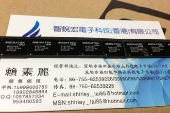 10PCS   MT6236     BGA