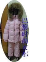 2013 winter child down coat female child pink set