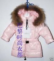 2013 winter children's clothing down coat male child medium-long fur collar down coat