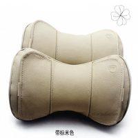 Fiat 500 special car headrest genuine leather neck pillow kaozhen car pillow bone pillow