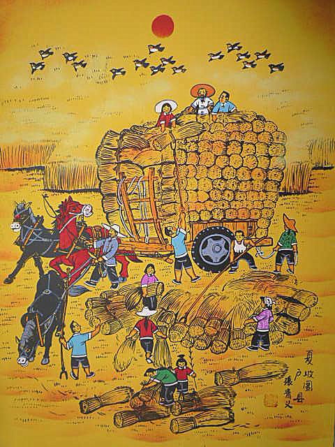 Chinois des paysans été, récolter le blé. le transport. art