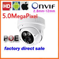 Full HD 1080P CCTV Outdoor 5MP 5.0 Megapixel H.264 IP Cam Camera Varifocal lens adjustable 2.8mm~12mm Night Vision with POE