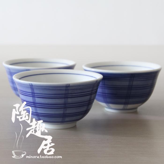 Tableware ceramic supplies endulge japanese style tea cup water cup tea cup tea set supplies(China (Mainland))