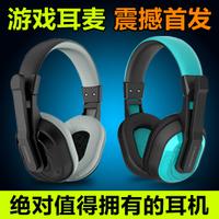 NEW Cosonic jahe ct-770 earphones computer game earphones bass headset microphone