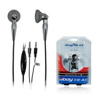 NEW Huaye gaobao w-012 mp3 earphones earbud headset computer headset earphones wire belt