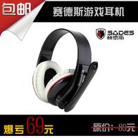 NEW Headset earphones sa701 game zone game earphones computer headset microphone