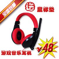 NEW Kx100 headset computer earphones music earphones computer headset wired headset