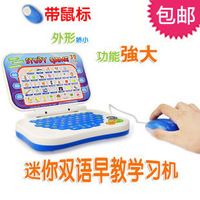 Mini child pre-teaching bilingualism learning machine point of time machine puzzle toy