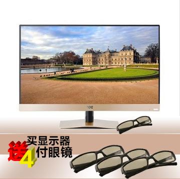 Free shipping Aoc tpv d2367p 23 3d lcd computer lcd monitor ips 4(China (Mainland))