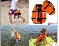 New! Japan Doug Save Jacket, Pet dog cat / Teddy life vest, life jacket, personal flotation device, free shipping+gifts!