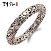 New arrival s990 pure silver female dragon and phoenix bead silver bracelet vintage royal pure silver bracelet accessories