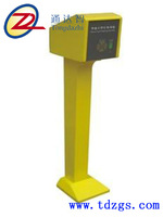 head plane parking lot  ticket machine