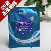 10pcs/lot  ladies facial Mask highly moisturizing intensive moisturizing lock moisture elastic revitalizing whitening liquid