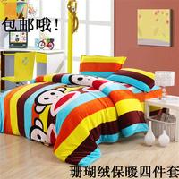 Queen bedding Print coral fleece thickening 288f duvet cover bed sheets cartoon carpetbaggery hou piece set  4pc
