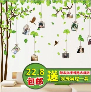 Sofa tv big green wall stickers ultralarge 2(China (Mainland))