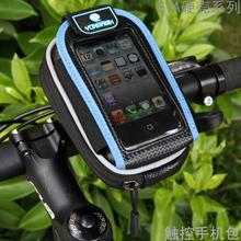 popular pocket bike lights