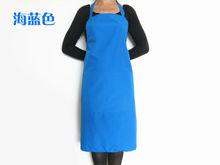 wholesale long bib aprons