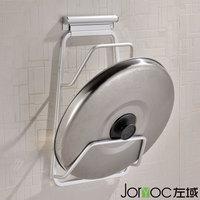 Space aluminum kitchen accessories jy5453