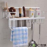Space aluminum kitchen accessories jy5451