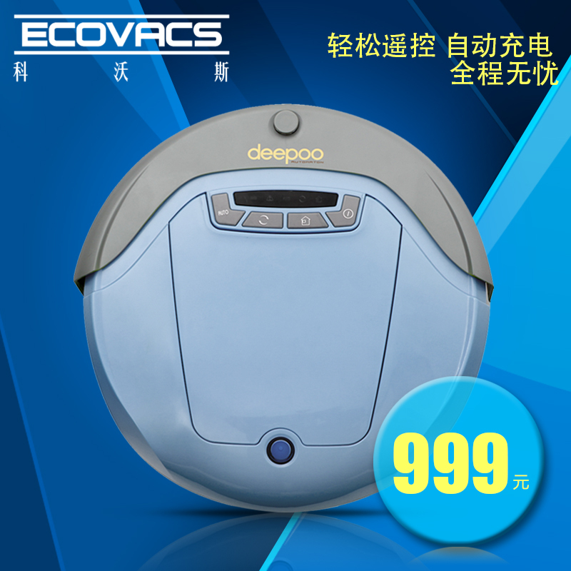 Ranunculaceae worsley 526-wb household intelligent fully-automatic sweeper robot vacuum cleaner robot(China (Mainland))