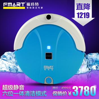 Fmart 058 silent sweeping machine intelligent robot vacuum cleaner home