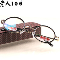 100 quality resin membrane vintage reading glasses old optical glasses small round mirror fashion quality ultra-light