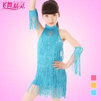 free shipping Latin dance  costume Latin practice skirt spaghetti strap paillette tassel Latin dance dress